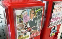 """Nhật Bản: Máy bán hàng tự động không chỉ có nước mà còn bán đủ mọi thứ từ thú cưng cho đến đồ chơi """"người lớn"""""""