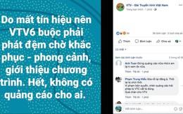 VTV bị VTC cắt sóng trận U23 Việt Nam - U23 Bahrain