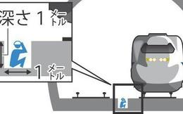 Nhật Bản: Muốn trở thành nhân viên giám sát an toàn ở ga tàu? xin mời xuống rãnh ngồi ngay cạnh đoàn tàu siêu tốc cho biết mùi nguy hiểm