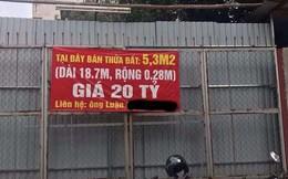 """Chuyện ở Hà Nội: Miếng đất 5m2 ở Cầu Giấy """"hét"""" giá tới 20 tỷ đồng, đắt hơn cả đất phố cổ"""