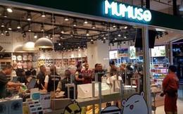 Cảnh sát Thái Lan thẳng tay trừng trị các cửa hàng Mumuso, Ilahui, thu giữ hàng nghìn sản phẩm giả mạo