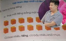 """Nhà báo Hoàng Anh Tú nói về việc dạy học sinh đọc bằng hình vuông, tròn: """"Đừng sợ cái mới, đừng tin cái cũ"""""""