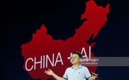 Trung Quốc đầu tư 2 tỷ USD xây dựng công viên nghiên cứu AI, nuôi tham vọng dẫn đầu thế giới