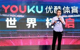Chủ tịch trang video trực tuyến của Alibaba bị bắt vì nghi án nhận hối lộ