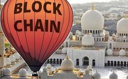 Hội đồng tư vấn của Liên đoàn các ngân hàng UAE xem xét áp dụng blockchain vào ngân hàng