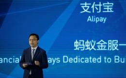 Ant Financial: Startup 'khủng long' của Jack Ma huy động được số tiền gần bằng tất cả các công ty fintech Mỹ và châu Âu cộng lại