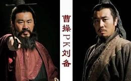 Tào Tháo và Lưu Bị đều từng vì vấn đề lương thực mà sầu não: Tào Tháo dựa vào đạo mộ để nuôi quân còn Lưu Bị quá thất đức