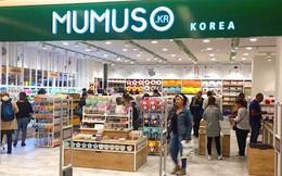 Sản phẩm in tiếng Hàn vô nghĩa nhưng xuất xứ Trung Quốc, Mumuso bị điều tra đạo nhái thương hiệu Hàn Quốc và bị yêu cầu đóng cửa văn phòng