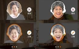 Trung Quốc trả lương hưu bằng ứng dụng nhận diện gương mặt, tránh việc người chết vẫn nhận tiền