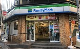 FamilyMart Nhật Bản cho 10% nhân viên từ 40 tuổi trở lên tự nguyện nghỉ việc