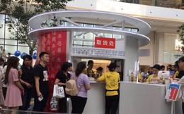 Chiến tranh thương mại căng thẳng, dân Trung Quốc thể hiện tinh thần dân tộc qua… trà sữa: Xếp hàng 5 tiếng, sẵn sàng chi gần 2 triệu đồng/cốc ủng hộ thương hiệu nội địa