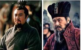 Lương của Ngũ hổ tướng kém xa so với mức lương Ngũ tử tướng của Tào Tháo, Lưu Bị keo kiệt như vậy ư?