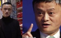 Ông chủ hàng tạp hoá bỗng dưng nổi đình đám với hơn 1 triệu fan trên MXH vì quá giống Jack Ma