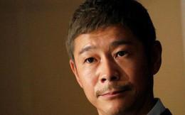 Chơi sốc như tỉ phú Nhật Bản: Thưởng hàng chục triệu cho người chia sẻ ảnh
