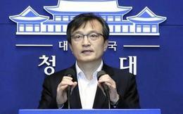 Hàn Quốc nuối tiếc vì kết quả thượng đỉnh nhưng khẳng định đây là kỳ hội nghị có ý nghĩa hơn bao giờ hết