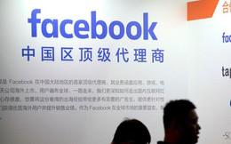 Facebook kiện 4 công ty Trung Quốc với cáo buộc bán tài khoản giả mạo