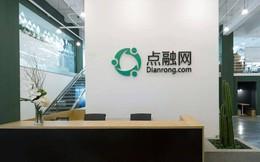 Đại gia cho vay ngang hàng Trung Quốc đóng 60 chi nhánh, sa thải 2.000 nhân viên