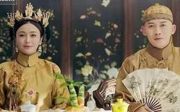 Hoàng hậu đầu tiên của Càn Long: Tài sắc, được sủng ái và chuyến đi tai họa gây tranh cãi
