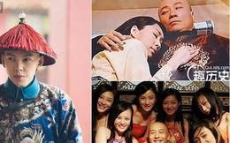 Thái giám 90 tuổi vẫn còn 'hưng phấn' và bí mật phòng the của các hoạn quan Trung Hoa