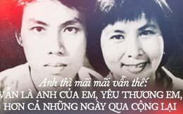 Thư tình Lưu Quang Vũ gửi Xuân Quỳnh: Mãi mãi vẫn là anh của em, yêu thương em, hơn cả những ngày qua cộng lại