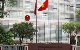 Bộ Công Thương muốn thành lập Ủy ban Cạnh tranh quốc gia, tăng thêm nhiều biên chế