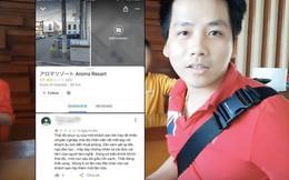 """Trùng tên với resort Aroma, khách sạn Nhật Bản nhận """"bão"""" 1 sao từ dân mạng Việt"""