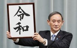 3 ngày nữa, người Nhật sẽ chứng kiến khoảnh khắc chuyển giao lịch sử 200 năm mới có 1 lần: Nhật hoàng Akihito thoái vị, truyền ngôi cho Thái tử Naruhito
