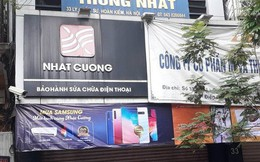 Điều ít biết về Nhật Cường: Top50 doanh nghiệp CNTT hàng đầu cả nước với khách hàng chính là Thành phố Hà Nội