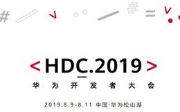 Huawei sẽ ra mắt HongMeng OS tại HDC 2019, diễn ra vào ngày 9/8