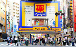 Chuỗi cửa hàng dược mỹ phẩm lớn nhất Nhật Bản sắp có mặt ở Việt Nam