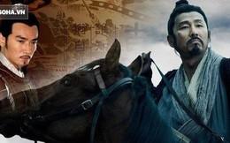 Hô to 3 chữ trước khi chết, Hàn Tín vạch trần bộ mặt thật của vợ chồng Lưu Bang