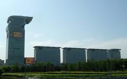 Cao ốc Trung Quốc được bán qua mạng với giá 734 triệu USD