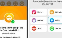 6 Danh hiệu trên MXH Lotus đang gây tò mò cực mạnh cho người dùng: Khi nào dùng Từ bi và bao giờ cần Tỉnh táo?