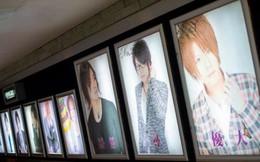 """Nghề """"trai bao"""" ở Nhật: Kiếm 2 tỷ chỉ trong 3 tiếng nhưng đằng sau là mặt tối ít ai biết với những yêu sách quái dị của các nữ khách hàng"""