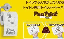Đố ai sáng tạo hơn người Nhật, sản xuất loại giấy vệ sinh đặc biệt cho trẻ em thoả sức tô màu lên đó bằng... phân