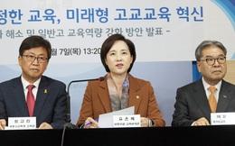 """Hàn Quốc xóa bỏ trường """"con nhà giàu"""""""