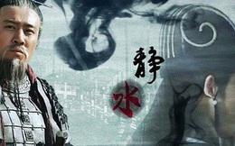 Đội quân đặc chủng bí ẩn của Lưu Bị: Khiến quân Ngô sợ hãi, Khổng Minh không thể điều động