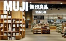 HOT: Thêm thông tin về Muji Việt Nam, cửa hàng đầu tiên sẽ ngụ tại cùng địa điểm với Uniqlo Sài Gòn?