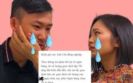 Drama cuối năm: Một công ty lớn chậm lương Tết với lý do ngân hàng tắc nghẽn, nhân viên chỉ biết kêu ca khóc ròng