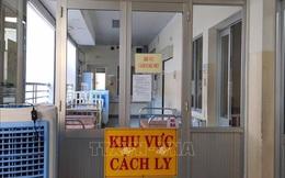 Việt Nam đã điều trị khỏi cho 2 người nhiễm virus Corona, 1 người đã được xuất viện