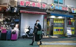 Sức ảnh hưởng của dịch Covid-19 tại Hàn Quốc: Bất kể kinh doanh ngành nghề gì cũng gặp khó khăn, nhiều chủ doanh nghiệp đã tính đến bước phá sản