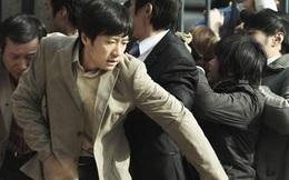 """""""Bom tấn"""" bệnh dịch đầu tiên của điện ảnh Hàn """"Deranged"""" bất ngờ hot lại"""