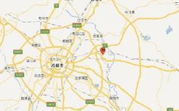 Trung Quốc xảy ra động đất 5,1 độ richter giữa thời điểm đại dịch virus corona và H5N1 đang hoành hành
