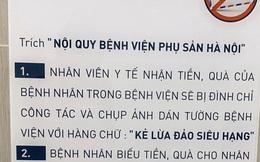 """Bệnh viện ở Hà Nội sẵn sàng trả thêm lương, gọi nhân viên là """"kẻ lừa đảo"""" nếu nhận phong bì"""