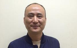 """Ông trùm cờ bạc tỷ đô với biệt danh """"lão Phật gia"""" bị bắt ở Việt Nam"""