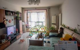 Trường học tại Trung Quốc, Hong Kong đóng cửa: Học online có phải phương án tốt nhất?