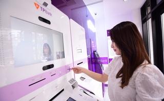 Chuyện chuyển đổi số ở TPBank: Đầu tư 75 trợ lý robot ảo, 'tiết kiệm' 45 nhân sự, những dự án triệu USD được duyệt lúc nửa đêm chỉ bằng một email!
