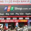 Cổ phiếu FPT Retail chính thức 'lên sàn', định giá 220 triệu USD