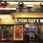 """Chuỗi nhà hàng Lion City và câu chuyện xuất ngoại """"bộ tứ siêu đẳng"""" Singapore"""